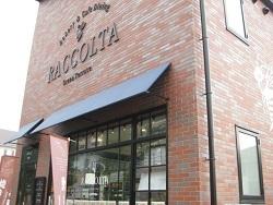 Bakery&Cafe Dining RACCOLTA01.jpg