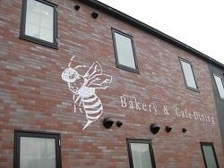 Bakery&Cafe Dining RACCOLTA02.jpg