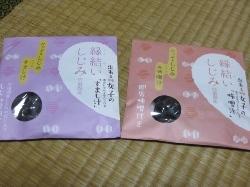 たっぷりしじみのすまし汁と味噌汁.jpg