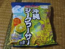カルビー ポテトチップス-シークワサー味-.jpg