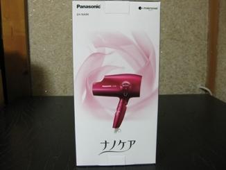 パナソニック ヘアードライヤー ナノケア01.jpg