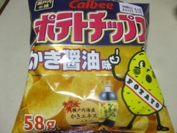 ポテトチップス-かき醤油味-.jpg