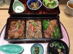 三連重(炙りハラミ)01.jpg
