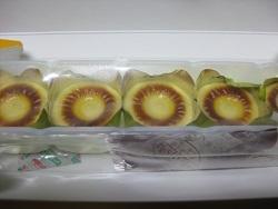 唐芋レアケーキ02.jpg
