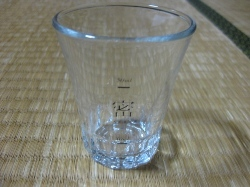 密 -hisoca- -大正製薬-02.jpg