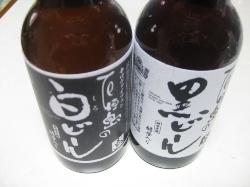 石垣島の白ビール・黒ビール.jpg