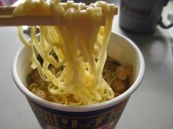 贅沢だしスッポンスープ味04.jpg