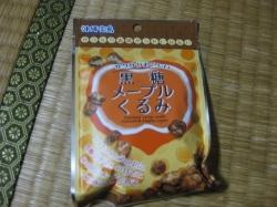 黒糖メープルくるみ.jpg