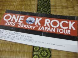 "ONE OK ROCK 2015""35xxxv""JAPAN TOUR.jpg"
