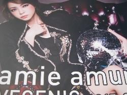 namie amuro LIVEGENIC 2015-2016.jpg