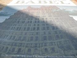 「バベルの塔」展01.jpg