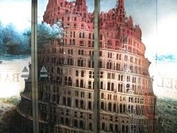 「バベルの塔」展02.jpg