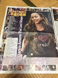 スポーツニッポン2018091701.jpg