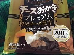 チーズおかきプレミアム01.jpg