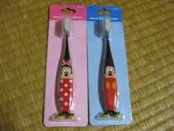 ミッキーとミニーの歯ブラシ.jpg