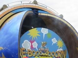 ユニバーサル・RE・BOOOOOOOORN・パーティ01.jpg