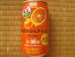 贅沢みかんテイスト.jpg