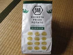 KOIKEYA PRIDE POTATO 秘伝濃厚のり塩 -湖池屋-.jpg