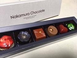 Nakamura Chocolate.jpg